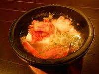 蟹の出汁のきいた熱々スープ! ちょっと時間かかります~