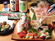 産地直送の本日の鮮魚料理