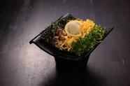 べっぴん鍋