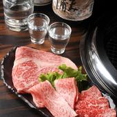 厳選された牛肉を低価格で提供しています