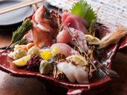 ボリューム満点! 『本日の鮮魚お造り盛り合わせ』