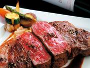 飛騨牛ステーキとハンバーグの専門店 LE MiDi