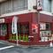 鶴見駅から徒歩2~3分!