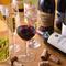 ワインからスパークリングワイン…。厳選ワインを楽しんで!