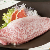 長崎牛サーロインステーキ(150g)