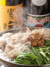 【宴会】名物「もつ鍋」等7品+2H飲み放題コース3500円~!