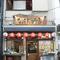 神田駅西口から徒歩2分