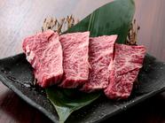 クオリティーの高さが口の中に広がる『神戸の特選ハラミ』