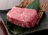 赤身肉のさっぱりとした味わいとお肉本来の濃厚さも加わった『プレミアムランプステーキ』