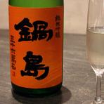 鍋島 純米吟醸
