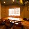 2Fには6名まで着席可能な個室を完備。大切な接待や会食に