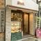 神戸の中華街「南京町」にある本格中華料理店
