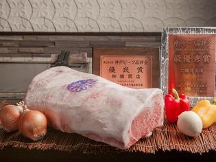 地元神戸が誇る最高のブランド牛「神戸ビーフ」