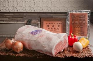 A5ランクの神戸牛・黒毛和牛を鉄板ステーキでお楽しみ下さい
