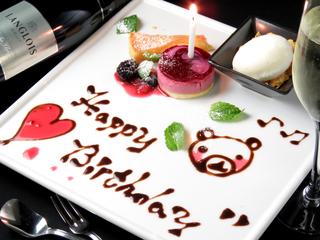 デザートプレートで誕生日・記念日をお祝い♪