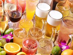 豊富なドリンク飲み放題がたっぷり3h楽しめるお得なプラン。のんびりお酒を楽しみたい方におすすめ。