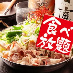 秘伝手羽先の唐揚げも!絶品鶏料理をお楽しみください!当店の人気コースです。