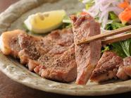 柔らかくて美味しい『鹿児島産 黒豚ソテー』