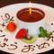 誕生日や記念日など、お祝いの席にも【プリマカフェ】