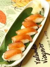 新鮮な島魚をオリジナルのべっこう醤油に漬け込んだ【べっこう押寿司】