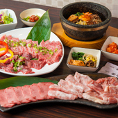 【姜家】自慢の肉をコースで堪能『特選姜家コース 』