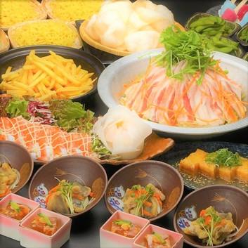 ◆2H飲放×料理9品◆『宴コース』1日3組限定!4499円⇒3499円