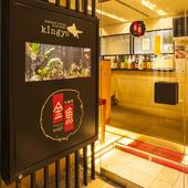 韓国料理を楽しめるお店。金魚がお出迎えしてくれます