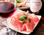 スペイン産ハモンセラーノとイタリア産プロシュートの盛り合わせです。好みはどちらでしょう?(笑)