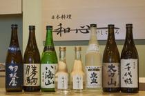 オリジナル生酒をはじめ、日本酒や焼酎各種取り揃えております