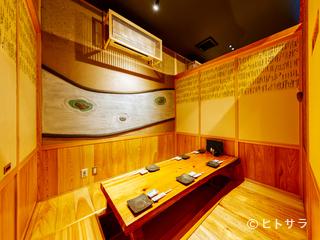味処 三八波の料理・店内の画像2