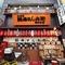 静岡駅から徒歩3分。アクセス至便。昭和の雰囲気漂う居酒屋。