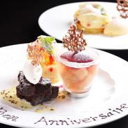 記念日コース(前菜2品、本日のスープ、肉料理、パンとコーヒー、または紅茶)4305円を予約すると、デザートプレートのサービスあり。