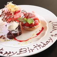 当店では、いろいろな記念日に対応して、ディナーをご用意しております。記念日のデザートにはご希望のメッセージをお入れしてお出し致します。しかも、通常のデザートより豪華な盛り付けでサービス致します。