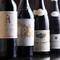 40~50種類ものワインが揃う、ドリンクラインナップ