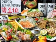 焼鳥ダイニング TAITAN魚町本店