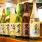 函館料理に合うお酒も豊富に取り揃えています