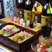 コース料理は3675円から承ります