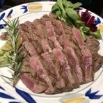 厳選国産牛を使用。赤身肉の旨みを堪能してください。ワサビもぜひお試しください。約150gです。300gの「メガグリル」2980円もございます。