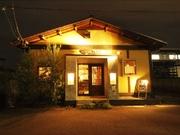 カフェレストラン Tajika