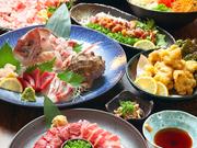 九州料理 加津佐