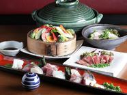 鎌倉野菜や肉など、うまいもの盛りだくさん『コース料理』