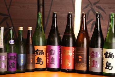 店主が選んだ和食に合う『佐賀の日本酒』