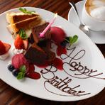 お誕生日など、特別な日の主役に、こんなサプライズはいかが?