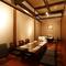 最大で30名様まで利用可能なお座席、小宴会向けの個室も完備
