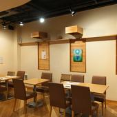 【沼津駅3分】 最大20名様OKです。創作和食コース「4000円~」