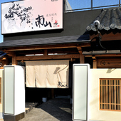 春日井駅から車で10分。春日井市民病院前にあります。