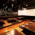 全席個室 チーズタッカルビ×創作和食 SAEMON 新横浜店