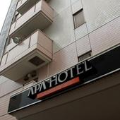 好アクセスのアパホテル〈徳島駅前〉