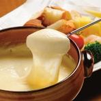 トロ~りチーズが最高! 元シェフが奏でるチーズフォンデュ