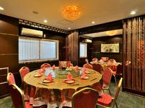 20名様が着席できるお部屋あり。宴会や会合に最適です